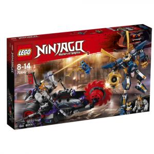 Lego Ninjago 70642 Killow Vastaan Samurai X