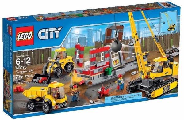 Lego City 60076 Purkupaikka
